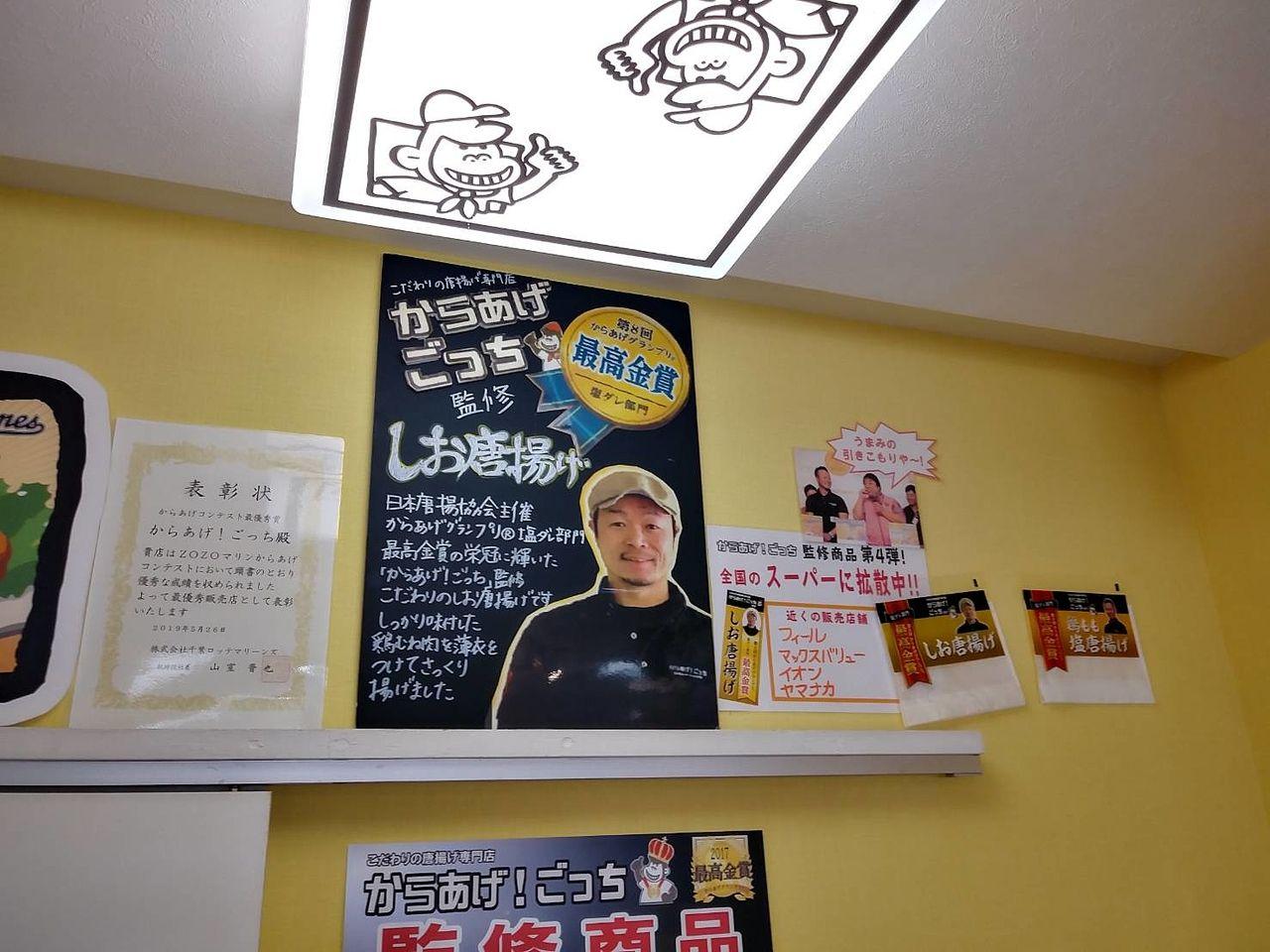 忙しい店長さんは出張で不在にしていることも多いです。有名店は大変ですね。