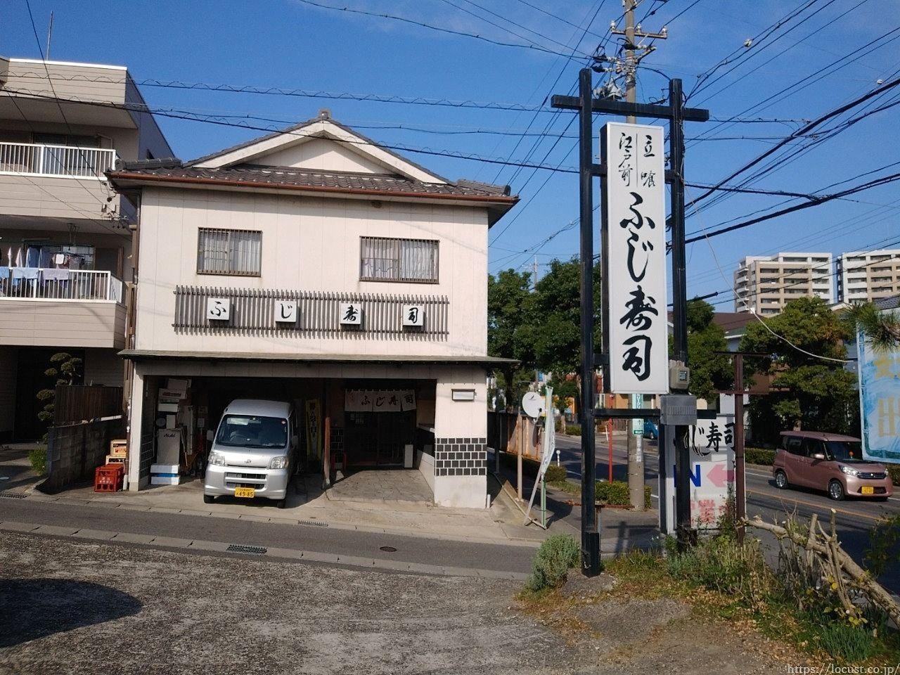 大府市柊山町 ふじ寿司 店先とカウンター脇に水槽が設置されています。新鮮な魚を提供してくれそうで胸躍ります!