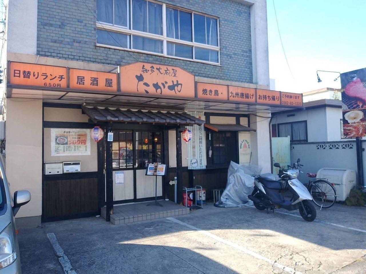 大府市共栄町 知多大府屋たがや に行ってきました。ランチメニューは肉推しのガッツリ系でした。