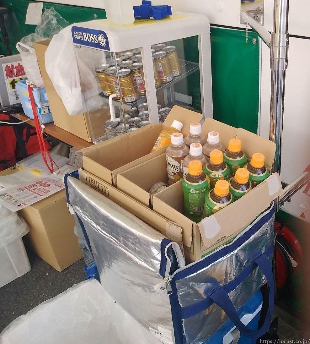 大府市明成町 アピタ大府店にて献血をしてきました。27年ぶりの献血でした。