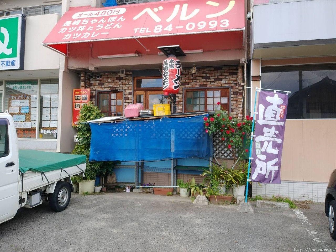 長崎ちゃんぽん、かつ丼とうどん、カツカレー等々、全てが480円!