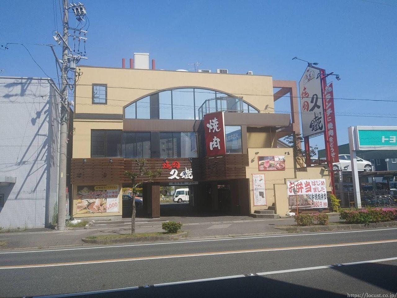 1階が駐車場で2階3階が店舗の造りです。