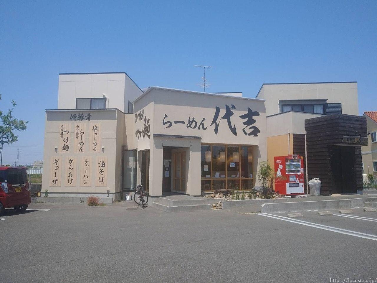 2020年12月オープンのまだ新しいお店です。