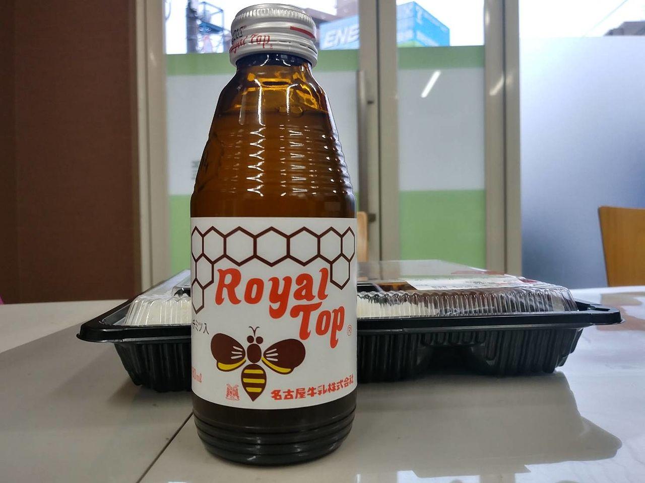 名古屋牛乳の最後の切り札!はちみつ感が強くて甘くておいしいです!元気補給系飲料!