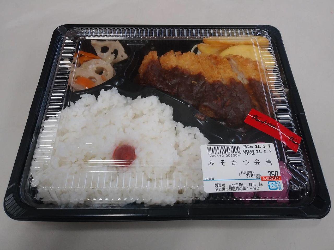 350円をなめていました。思いのほかにお腹が一杯になりました。みそが美味しかった。