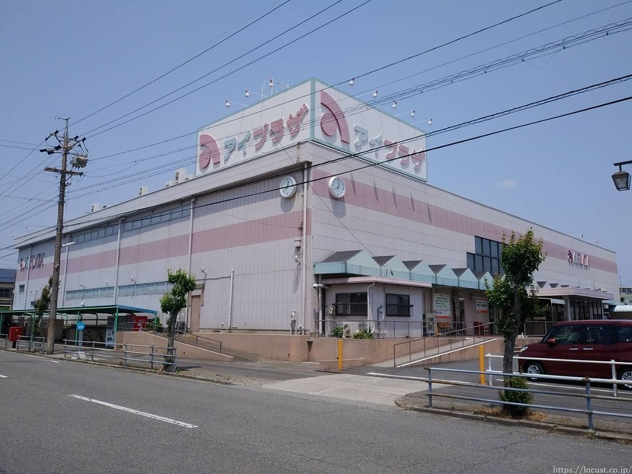 知多郡東浦町石浜 マツコの知らない ご当地スーパーショッピングセンターアイプラザ