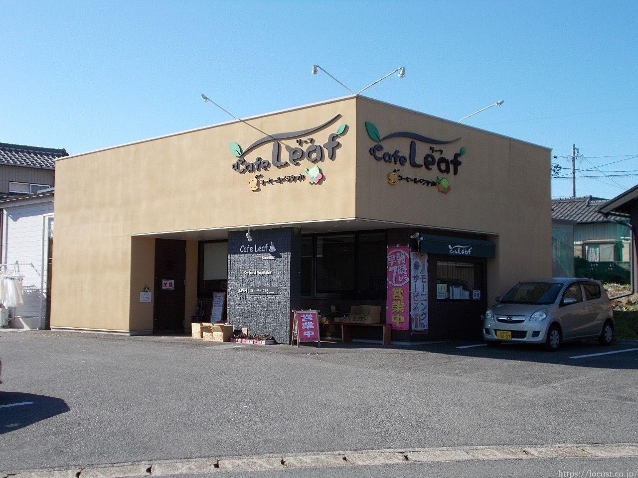 知多郡東浦町森岡 野菜が豊富なランチで愛される カフェリーフ 店舗のそこかしこに来店客への思いやりが見えてくるやさしいお店です。