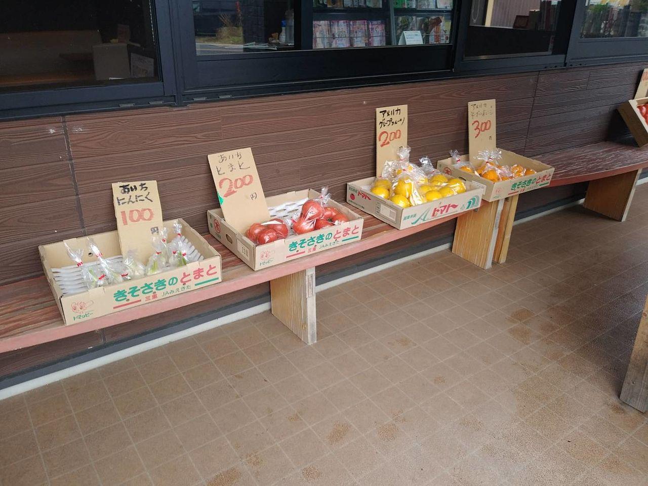 あいちにんにく100円、あいちとまと200円・・・産地の表記と一人暮らし向けの小分け販売にやさしさが表れています。