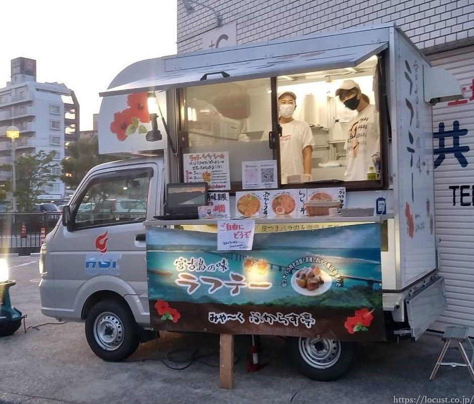 大府市東新町 宮古島ラフテーのぷからす亭 キッチンカーの制作者が運営するお店です!