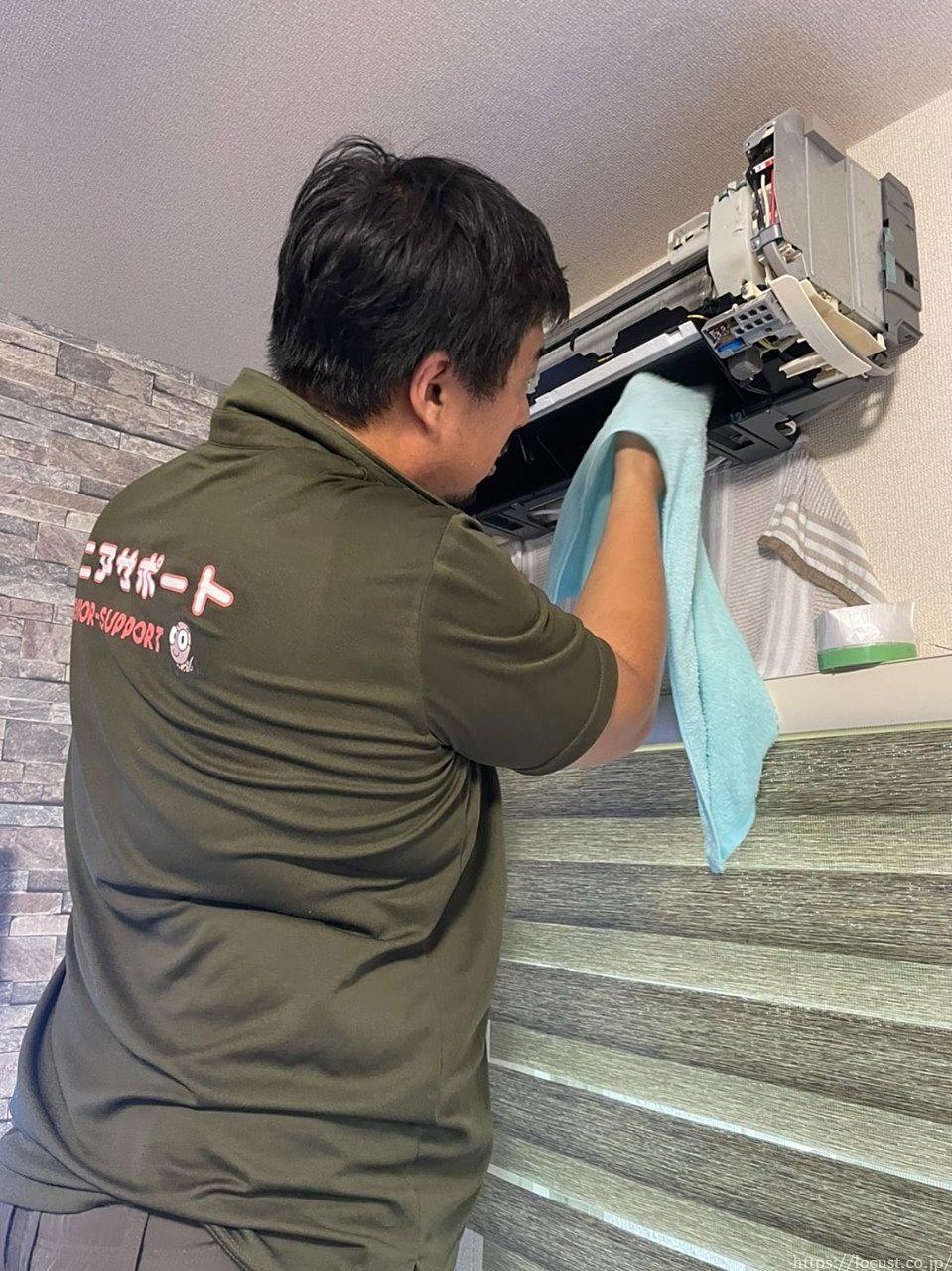 お掃除機能付きエアコンは分解クリーニングが割高になることをご理解ください。