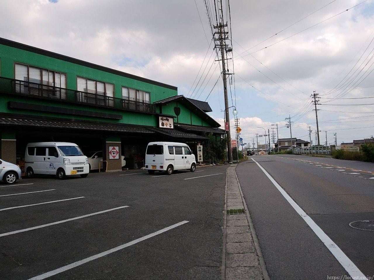 東浦町緒川『和食めん処 都やこ』は、宴会場・送迎バス完備で法事や会合には欠かせない存在です。