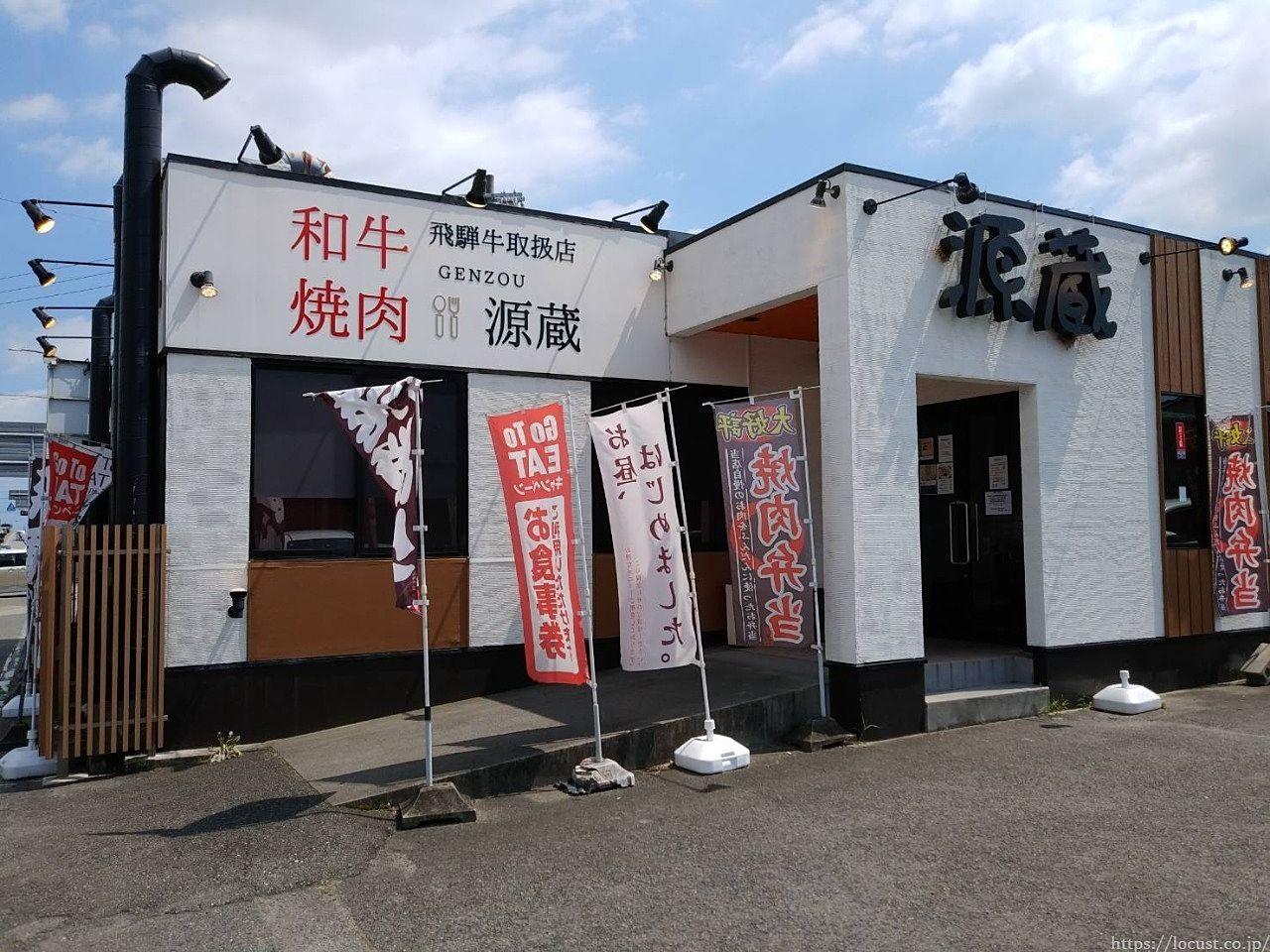 高校野球の名門 愛知 県立大府高校の北隣です。