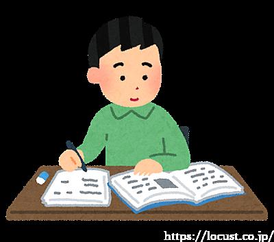 大府市 共和駅徒歩3分 有料自習室オープンのお知らせ(2021年10月上旬予定)