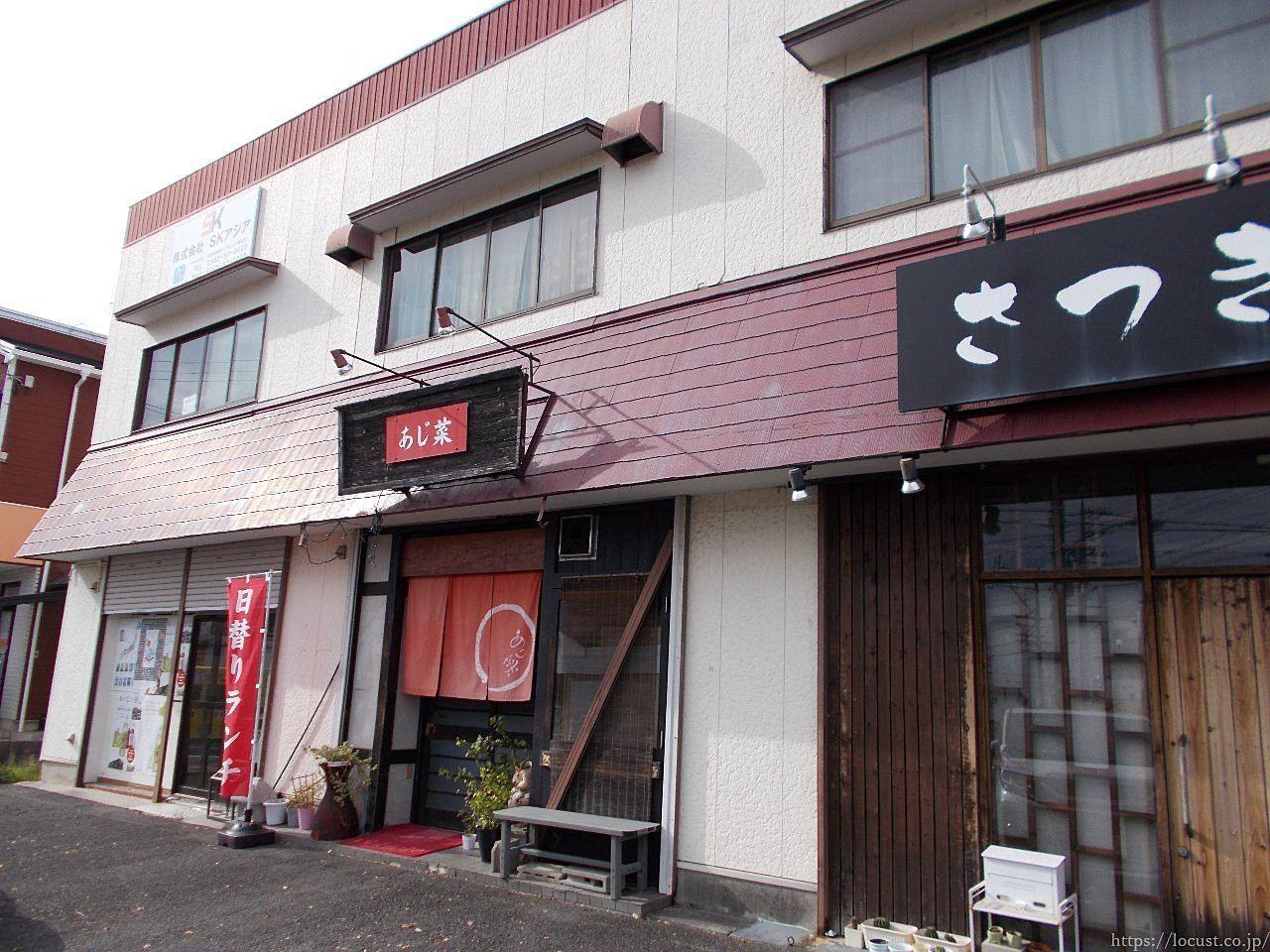 大府市明成町の居酒屋さんです。昼は日替わりランチを提供してくれます。