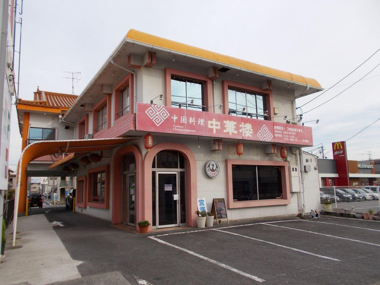 10年位前までは、「方宝来」という中華料理屋さんでした。
