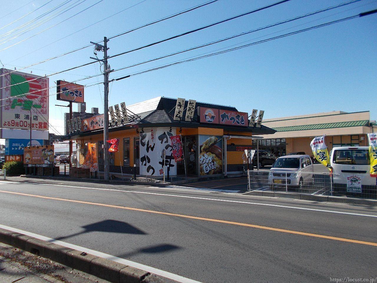 東浦町森岡の複合商業エリア(仮名)尾張森岡ショッピングモールの1画にあるお店です。
