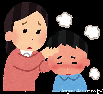 【病児病後児保育】子供の体調が悪い、だけど仕事は休めない、子供を預ける親も近くにいない、どうすればいいのか?