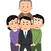 2014年には、高齢者1人を2.4人の現役世代で支えていました。