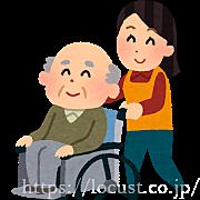 【その2】大府市・東浦町の「老人ホーム」を解りやすく分類してみました。「老人ホーム」探しの参考にしてください。