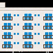 【受付終了】愛知県 県営住宅 平成30年度 第3回 「定期」募集のお知らせ
