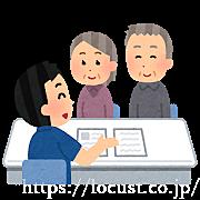本人または家族が市区町村の介護保険の窓口にて申請を行います。