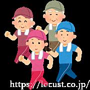 日本国民の皆さん!今、日本では国を挙げて【介護予防】の普及と啓発に取り組んでいます!