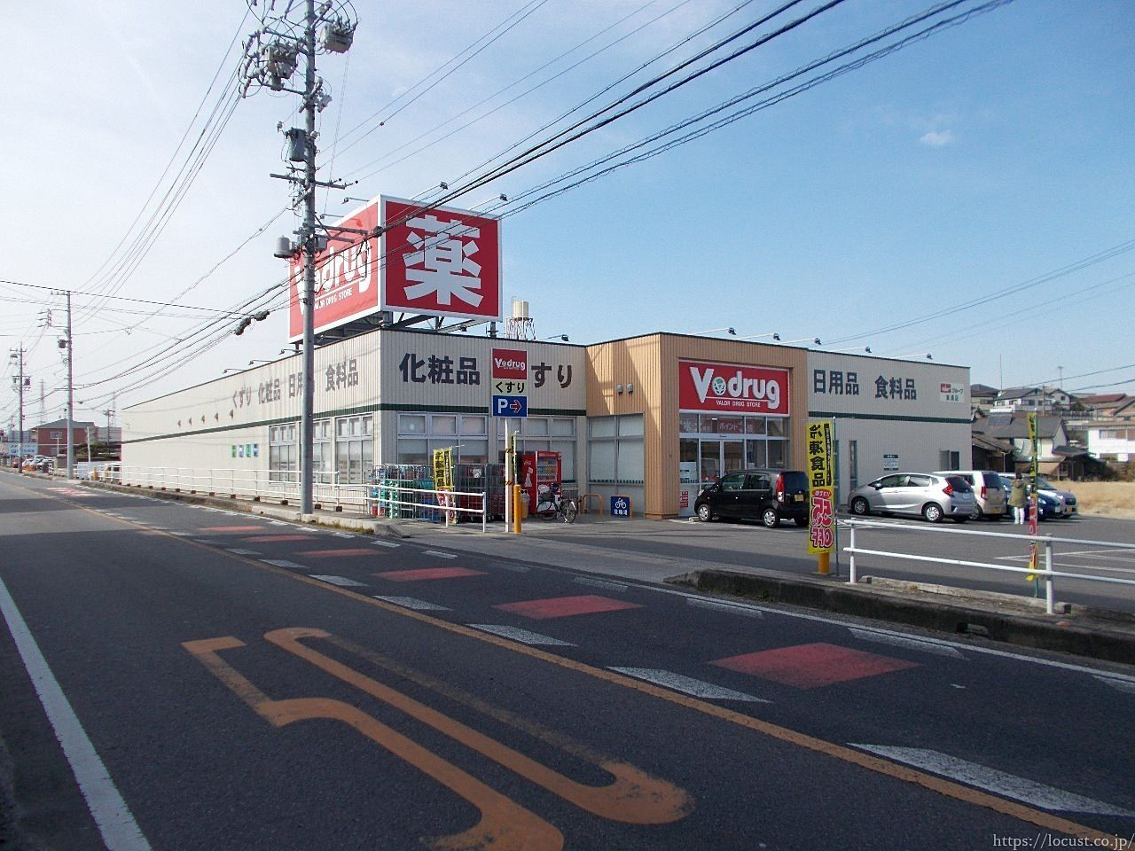 東浦町でドラッグストアのコンビニ化を今更ながら実感する。