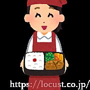 【大府市】高齢者向け宅食サービスを調べてみた件