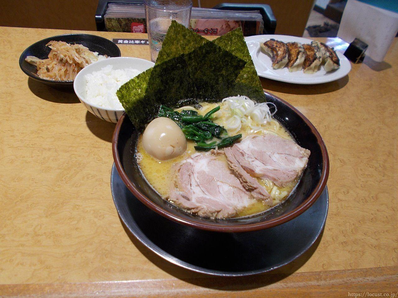名古屋市緑区【鶏番長】に行ってきました。