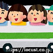 東浦町と東京を繋ぐバスは「ドリーム知多号」だけではなかった!元祖はこちらだ!「知多シーガル号」も憶えて下さい!