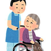 【その2】東海市・知多市の「老人ホーム」を解りやすく分類してみました。「老人ホーム」探しの参考にしてください。