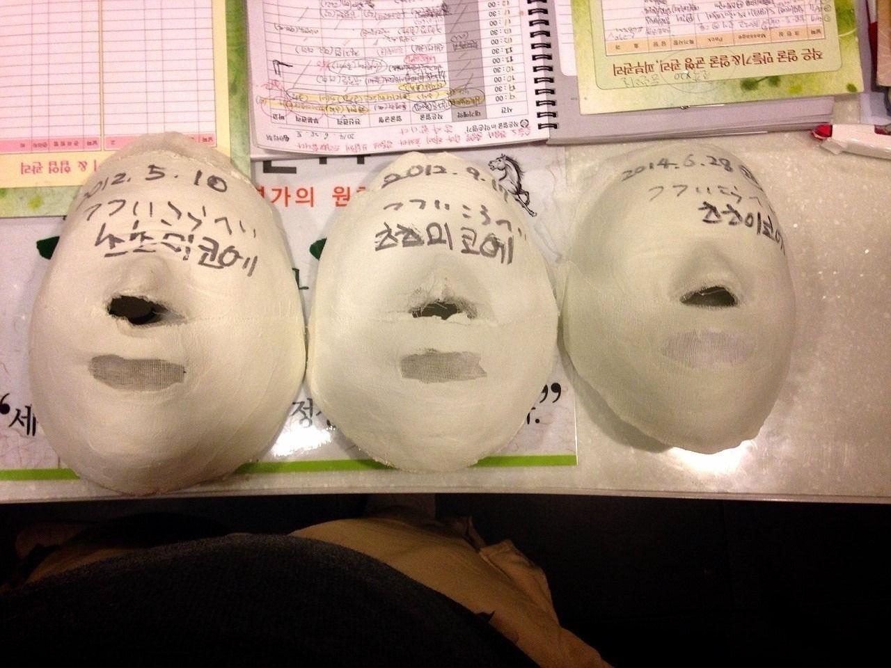 2012-2014ダイエット記録!!(顔)